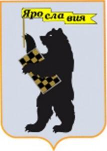 эмблема турнира111