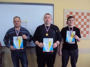 Победитель и призеры Чемпионата города Рыбинска по быстрым шахматам 2018 года (слева на право): Тачалов Вячеслав (3 место), Акулинкин Владимир (1 место), Арбузов Михаил (2 место).